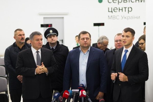 ВДнепре открыли 2-ой вУкраинском государстве сервисный центр МВД