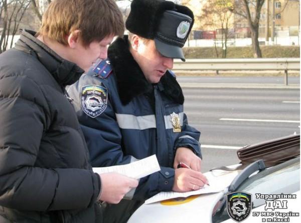 Практически нереально избежать штрафа в том случае, если вы нарушаете часто