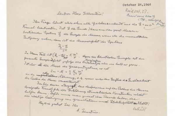 Письмо Эйнштейна Зильберштейну
