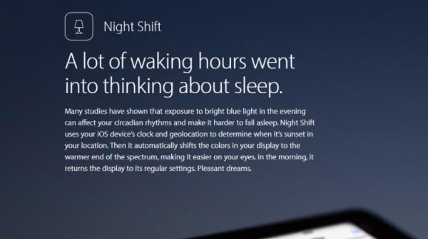 В IOS появился ночной режим