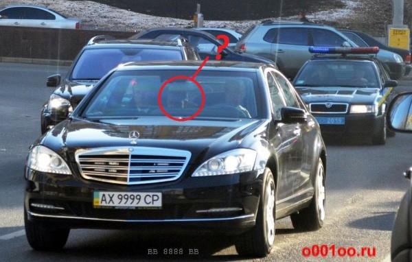 Журналисты считают, что данный Mercedes принадлежит миллиардеру Сергею Курченко