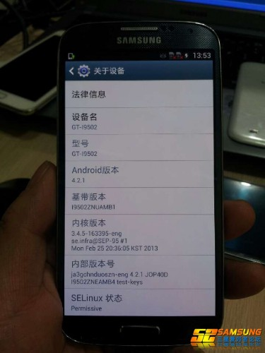 Samsung Galaxy S IV DUOS