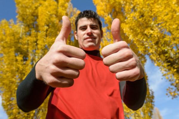 Осень - не повод прекращать тренироваться