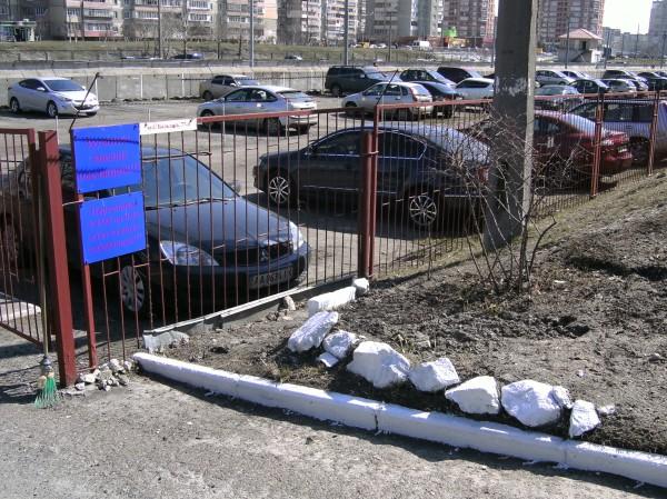 Только с ночных стоянок Киевтранспарксервис получает миллионы гривен