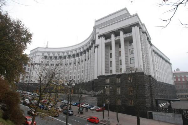Кабмин внес предложения о новом налоге