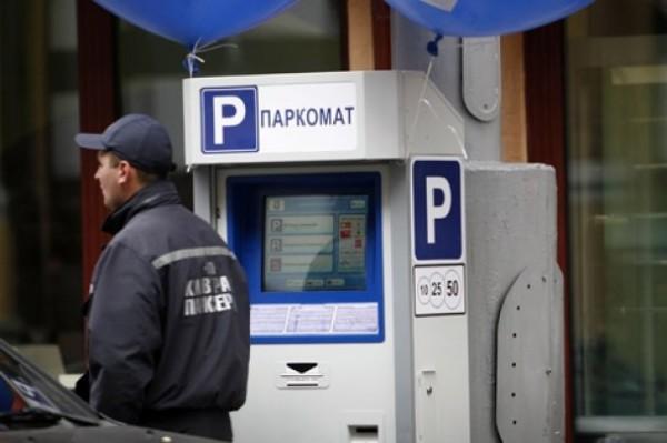 Штрафовать будут только на стоянках с паркоматами или терминалами