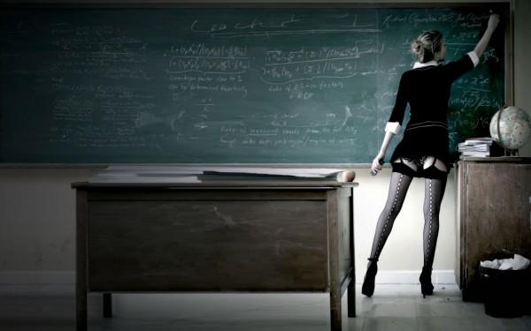 А как выглядела твоя школьная учительница?