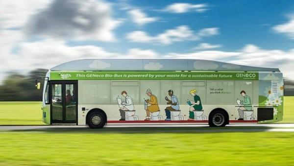 40-местный Bio-Bus работает на газе биометане