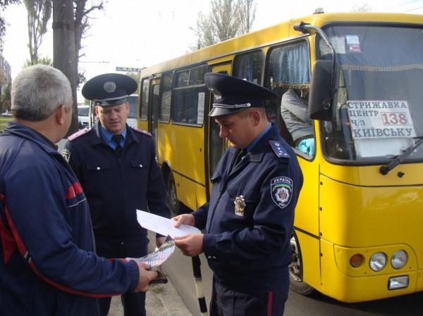 Транспортный инспектор имеет право составить протокол
