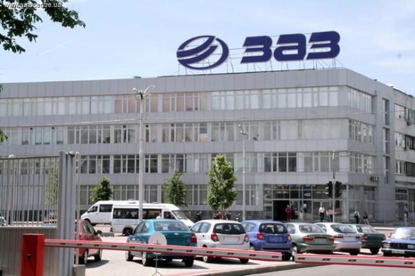 ЗАЗ хочет резко увеличить производства за счет новинок