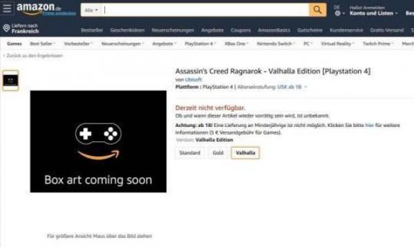 Сриншот страницы с Amazon
