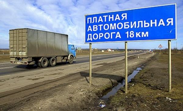 Объездную дорогу Киева следует сделать платной -