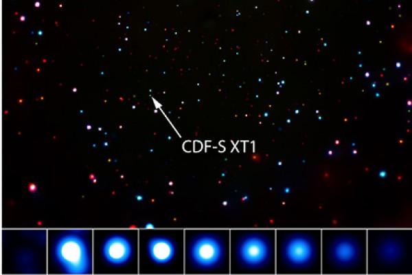 Фото объекта с телескопа