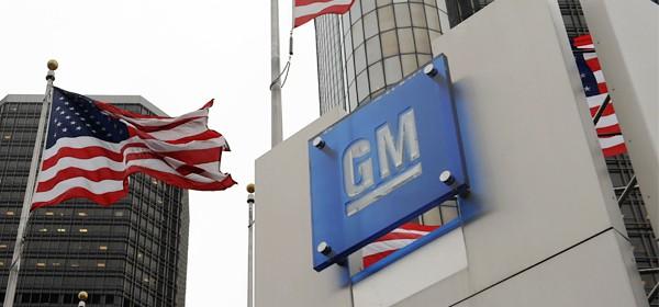 General Motors наказали