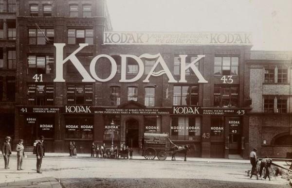 Магазин Kodak