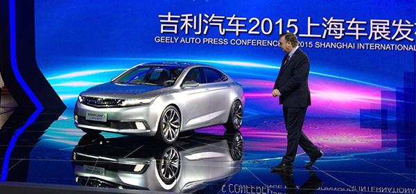 Новый Geely представили в Шанхае