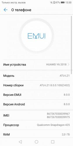 Обзор Huawei Y6