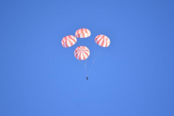 Испытание парашютов