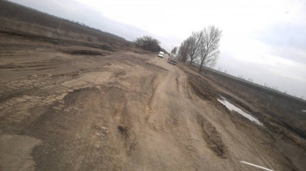 Николаев-Кировоград