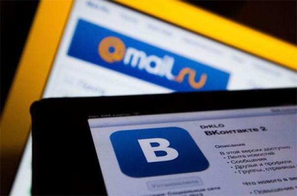 В России проверять переписку будут без предупреждения