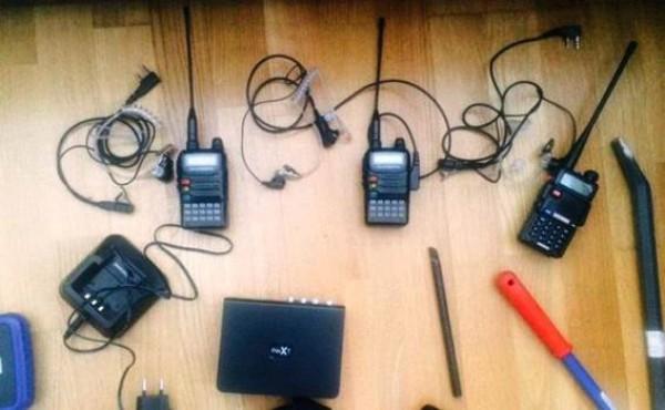 Оборудование из квартиры задержанных
