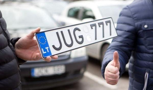 Пригнать машину из Литвы теперь сложнее
