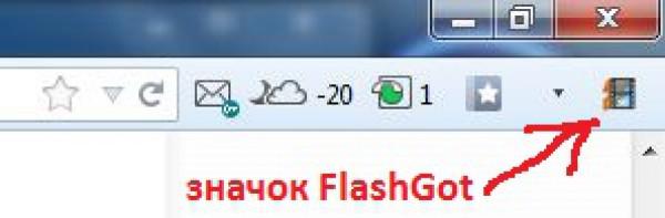 Как скачать видео с любого сайта в браузере Mozilla Firefox