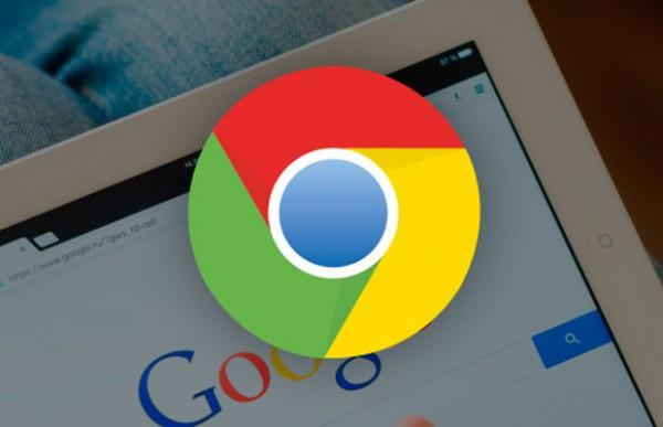 В браузере Chrome заработала новая функция