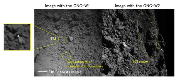 Снимок поверхности астероида