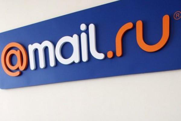 Львовского чиновника уволили за переписку через mail.ru