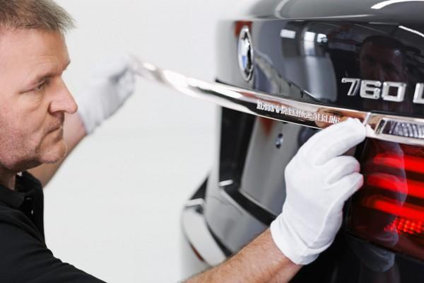 Как делают BMW 760Li Sterling