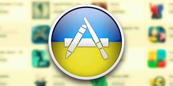 App Store стал украинским