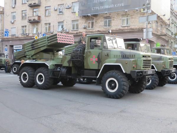 Бастионы в Киеве