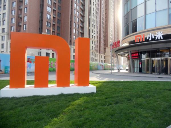 Xiaomi планирует выпуск ноутбуков