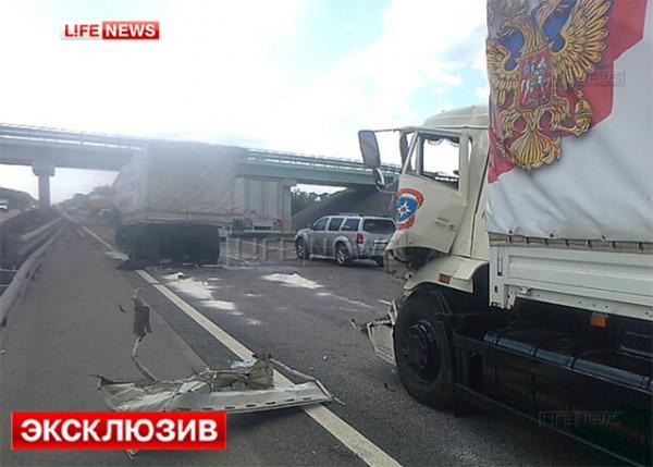 Гумконвой Путина устроил аварию