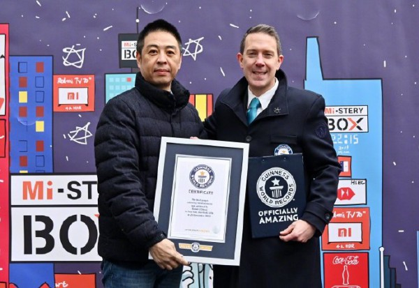Сертификат о внесении в Книгу рекордов Гиннесса