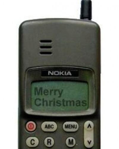 Первая СМС