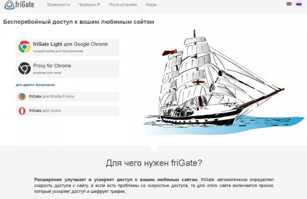 Украинские операторы мобильной связи начали блокировку русских социальных сетей и интернет-ресурсов