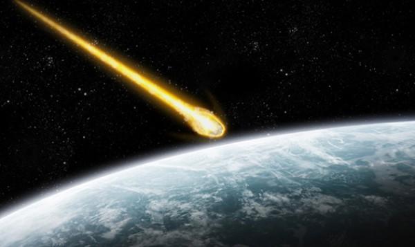 Столкновение Земли с кентавром назвали делом времени