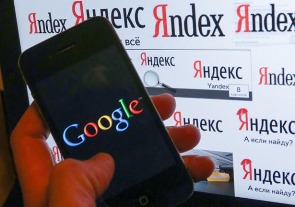 Яндексу не понравилась политика Google