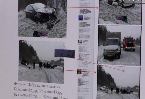 Киевлянин неприятно удивил специалистов страховой компании