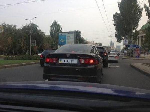 Honda Accord c номером ГЕЙ. Шутка, фотошоп или правда?