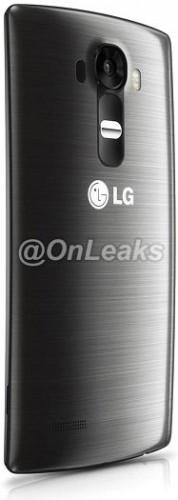 Шпионский снимок LG G4