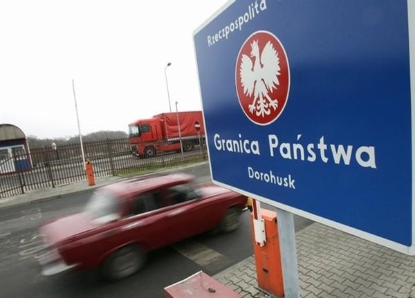В Польше проверяют фирмы, регистрирующие служебные авто