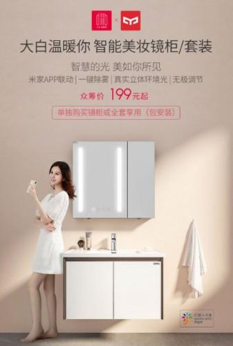 Реклама умного шкафчика