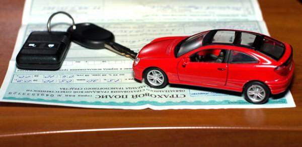 Кабмин изменил методику оценки стоимости автомобилей