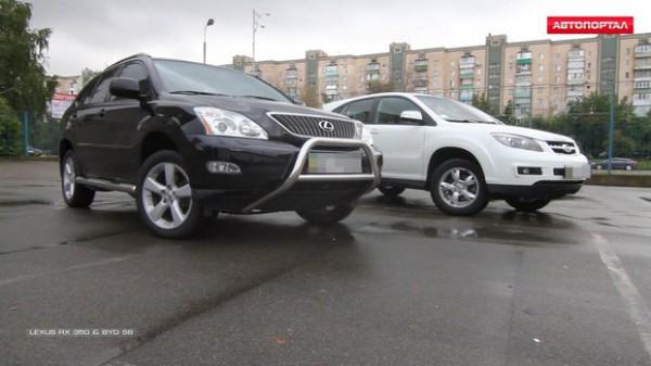 Снаружи BYD S6 и Lexus RX отличаются так же, как японец и китаец