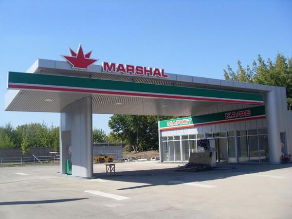 Marshal повысил цены на топливо