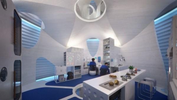 Концепт жилья для Марса