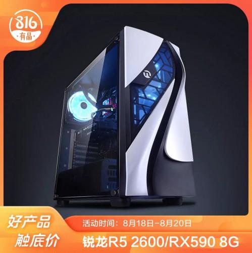 Компьютер Ningmei Soul GI6